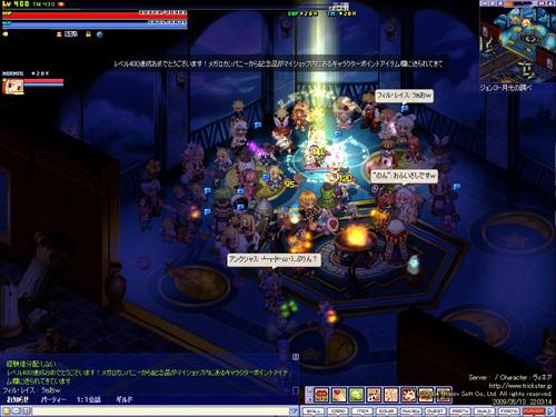 screenshot0824.jpg