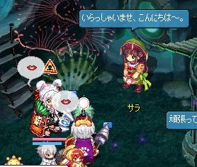 screenshot0864.jpg