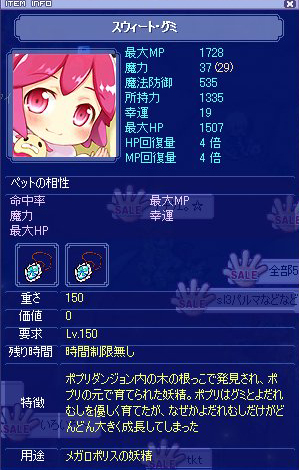 screenshot0865.jpg