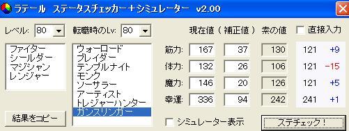 Latale_194.jpg