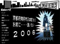 20060212200659.jpg