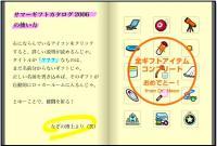 20060812005403.jpg