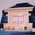 にゃんこ神社
