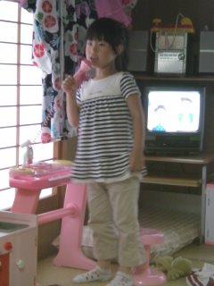 20080619-001