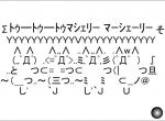 tootooto.jpg