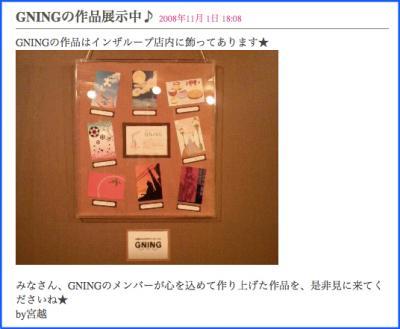 miyakoshi_zihen1.jpg