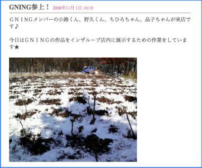 miyakoshi_zihen3.jpg