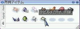 20050201121519.jpg