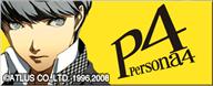 ペルソナ4 公式HP