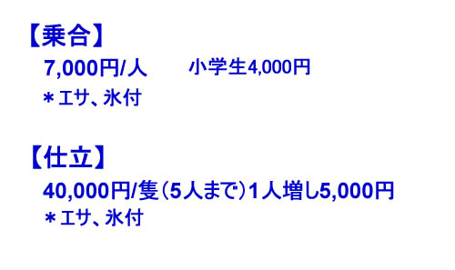 price_090508_3.jpg