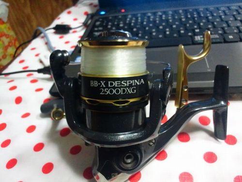 BB-Xデスピナ