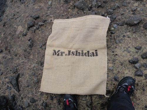 Mr.Ishidaiドンゴロス