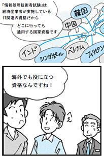 5_20081212181411.jpg