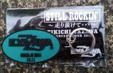 2011大阪02限定chinatown