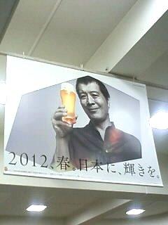 2012-0315