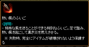 RedStone 11.11.07[18]