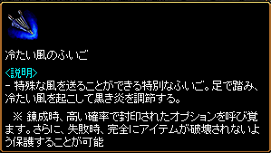 RedStone 11.11.07[20]