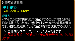 RedStone 11.11.07[10]