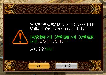 RedStone 11.11.02[00]