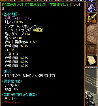 RedStone 11.11.15[01]