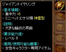 RedStone 11.12.13[07]