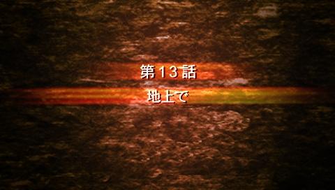masou019.jpg