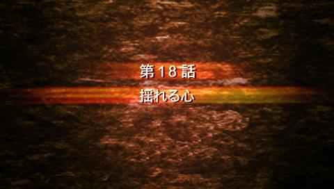 masou029.jpg