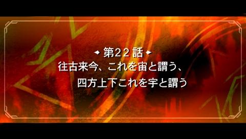masou2_022.jpg