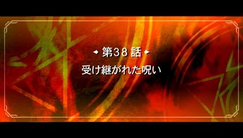 masou2_038.jpg