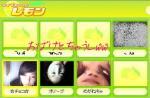 20060820193532.jpg