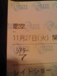 20071127201138
