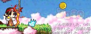 火魔3kダメージ