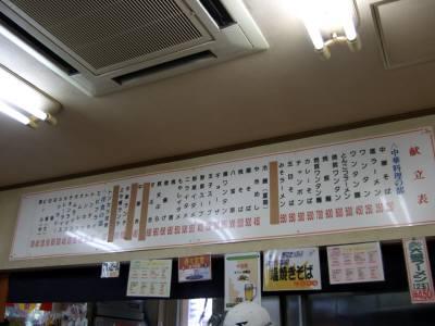 200811011461.jpg