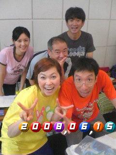 20080615153425