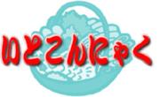 20060710173152.jpg