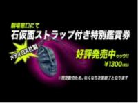 20070214215736.jpg