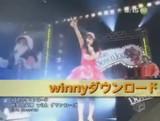 Winny.jpg