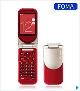 f903i_red.jpg