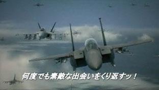 TS COMBAT ‐0‐ (ラブ)【トリックスター×ACE COMBAT6】