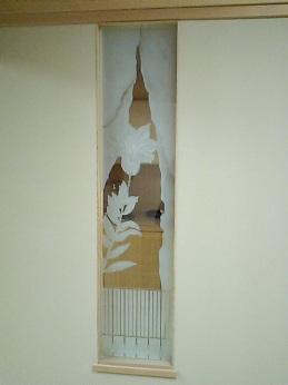 客室飾り窓