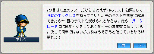 20050201013301.png