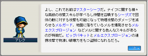 20050201015120.png