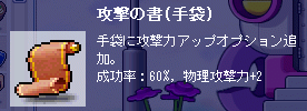 20050310044818.png