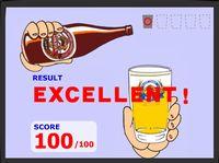 beersosogi.jpg