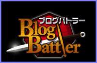 blogbattler.jpg