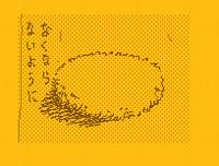 curry0001.jpg