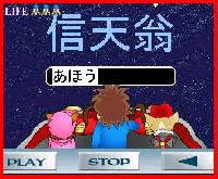 kanjiwars0001.jpg