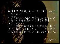 kingyo0001.jpg