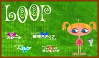 loop0001.jpg