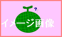 syoku-q0001.jpg